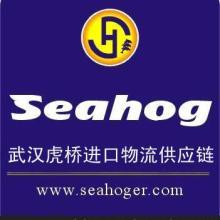 供应进口法国白兰地酒报关如何做塑化剂/上海专业报关公司代理全套服务