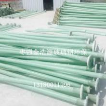 供应 用于法兰|杨程管道的 河北DN65玻璃钢井管价格/厂家/批发批发
