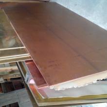 供应江苏地区紫铜板多少钱一吨求报价代理商价格怎么样图片