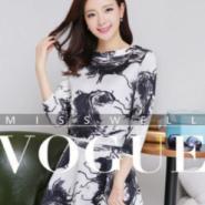 韩版两件套连衣裙图片