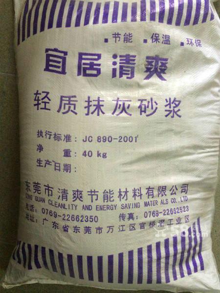 供应玻化微珠保温砂浆直销。聚苯颗粒保温砂浆,送检石块资料
