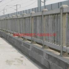 供应青岛济南高铁护栏青岛济南高铁铸造护栏批发