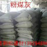 供应用于环保砖的东莞潮湿粉煤灰生产厂家