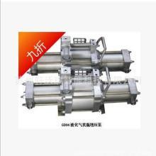 液化气增压泵 灌装设备 回收泵 打压泵自动增压保压GD04批发