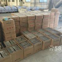 供应东莞节能无机保温砂批发,瓷砖胶,填缝剂厂家