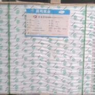 供应出售东帆铜版纸105-157克正品单包