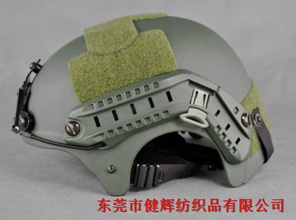 供应用于电子|塑胶|衣服的东莞头盔粘扣带 带胶魔术贴