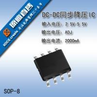 供应用于激光笔的3.3V升压IC激光笔升压芯片/DC-DC升压IC