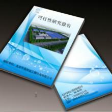 供应医用手术及诊断用显微设备项目商业计划书