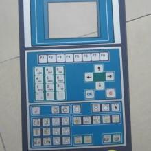 宁波海天AK668电脑面膜纸报价 海天F1-F10电脑面膜 报价