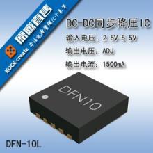 供应用于电动玩具的1.2V稳压IC,原装正品,质量保证