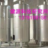 供应专业提供酿酒技术  家庭葡萄除梗破碎机