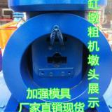 供应机械式钢筋冷墩连接钢筋无需焊接墩粗机