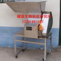 供应新疆哪里的葡萄除梗破碎机最好/新疆哪里的葡萄除梗破碎机最便宜