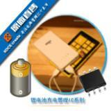 供應LED手電筒、升壓IC 86%效