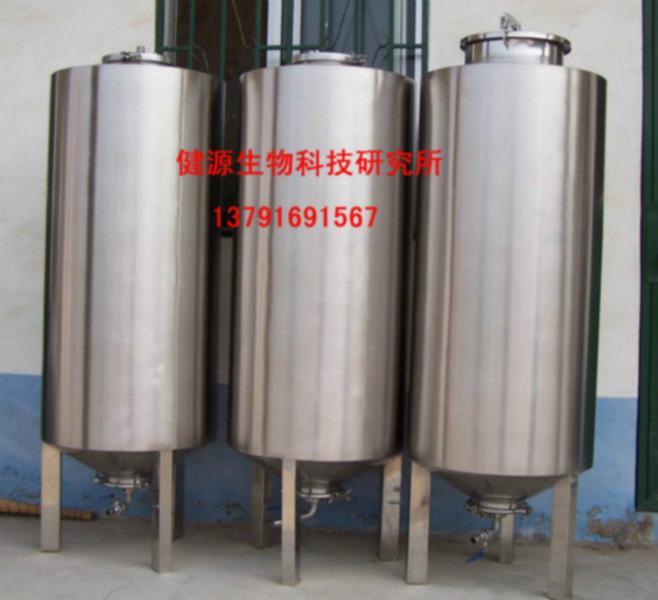 白酒陈酿罐  白酒陈酿罐 红酒发酵设备