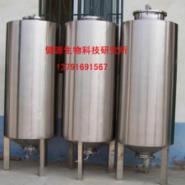 白酒陈酿罐 红酒发酵设备图片