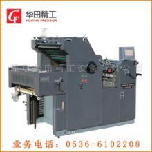 供应大四开单色打码胶印机CF620C-NP图片