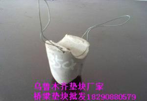 垫块水泥支撑图片/垫块水泥支撑样板图 (3)