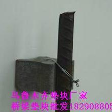 供应新疆过检的水泥支撑马镫垫块厂家.加强桥梁专用垫块