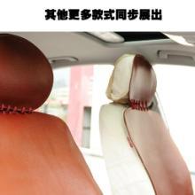供应订做牛皮汽车坐垫沙发坐垫-婴儿牛皮席-高端品牌北欧牧风