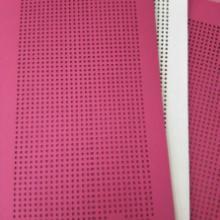 供应皮革布料激光镂空打孔加工
