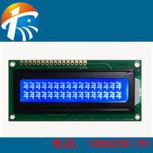 厂家定制lcd空气净化器液晶屏模块批发