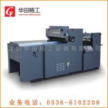 供应全局UV上光机高档纸质品上光机批发