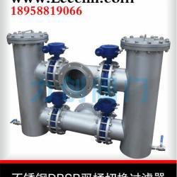 供應雙桶過濾器