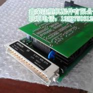 盟立8000C电脑CPU板 00图片