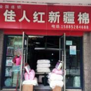 贵州长绒棉厂家图片