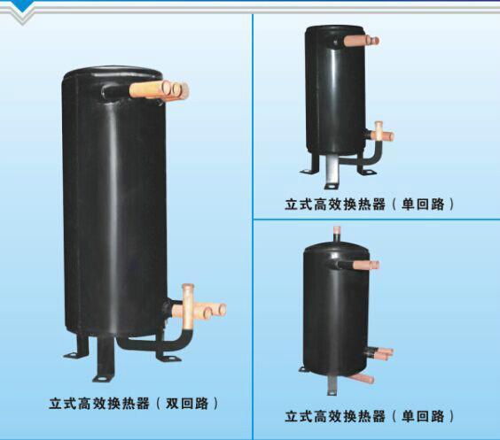 深圳壳管式冷凝器蒸发器换热器