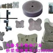 新疆水泥垫块生产厂家图片