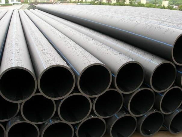 供应贵阳PE给水管-贵阳PE给水管厂家-贵阳PE给水管批发-PE给水管哪里有卖