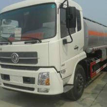供应重庆普货液罐车销售13971794742