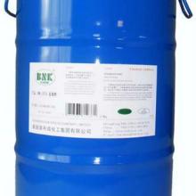 供应橡胶油进口手感剂BNK-NSF742(流平性好,干滑型)