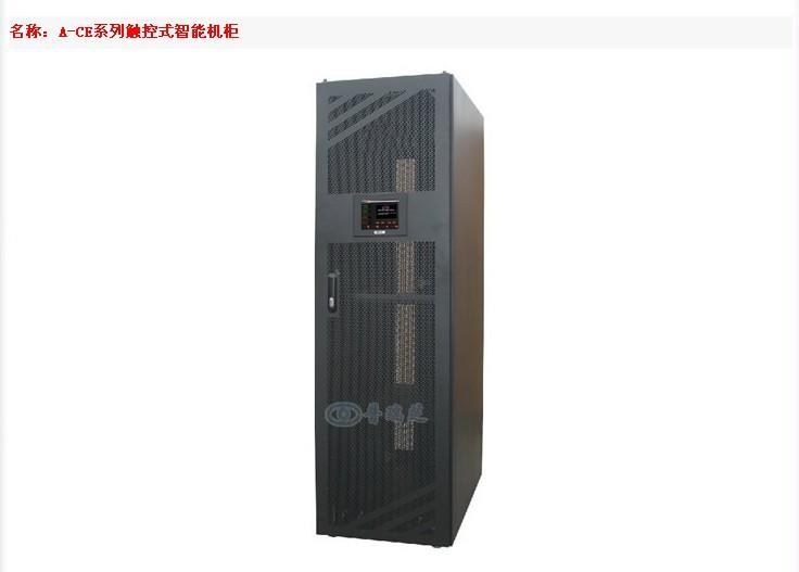 金桥网络设备公司的触控式智能机柜触控式智能机柜藅