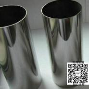 中港兴不锈钢加工管件不锈钢焊接管图片