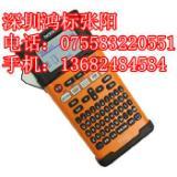 供应兄弟标签打码机PT-E300,兄弟PT-E300价格,兄弟标签机PT-E300色带