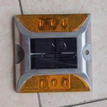 供应太阳能道钉深圳道钉反光道钉图片