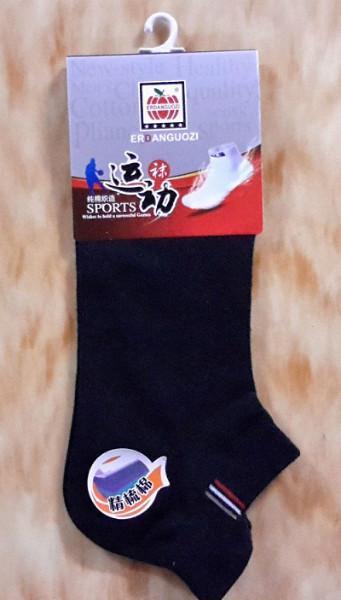 供应 男式秋冬纯棉袜子男式休闲袜子