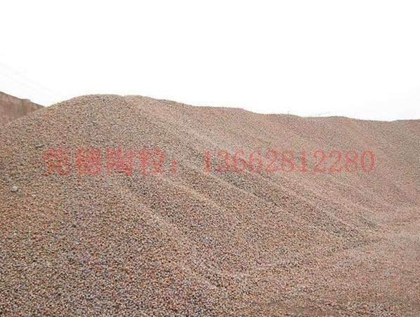 东莞要想找好的陶粒请打:1366陶粒