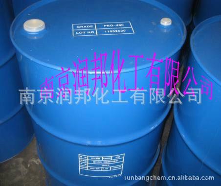 供应韩国俄罗斯聚乙二醇