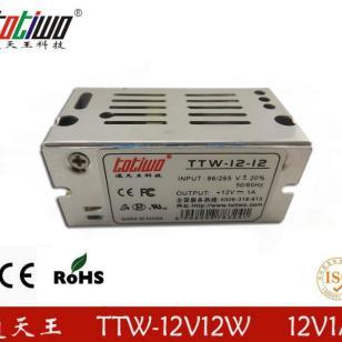 12V1A开关电源图片