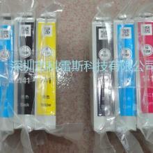 供应用于喷墨的批发Epson爱普生141原装墨盒适用于ME33 ME330 ME560W ME620F 喷墨打印机