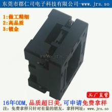 供应QFN32-0.4试座座 烧录座 老化座 JRS进口 翻盖式IC测试座 间距0.4MM 烧录写座子