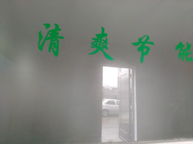 供应瓷砖胶填缝剂招代理商,玻化微珠保温砂浆,聚苯颗粒保温砂浆