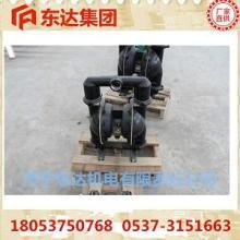 供应气动隔膜泵配件滑阀隔圈架垫圈