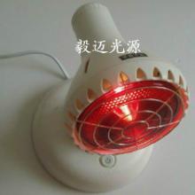 供应飞利浦红外线灯泡100W/150W/250W