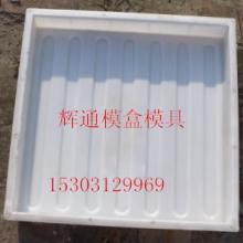 供应马路砖塑料模盒、马路砖塑料模盒批发、马路砖塑料模盒规格